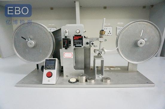 RCA纸带摩擦试验机