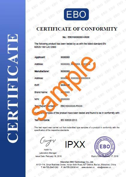 IP67防护等级证书